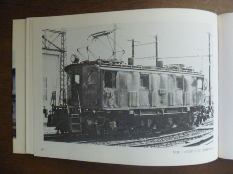 P1060784