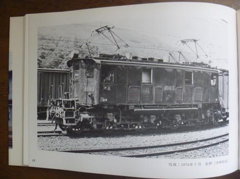 P1060785
