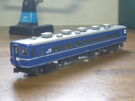 P1060798