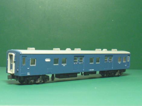P1060811