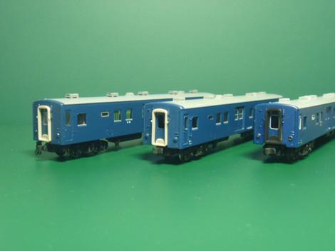 P1060932