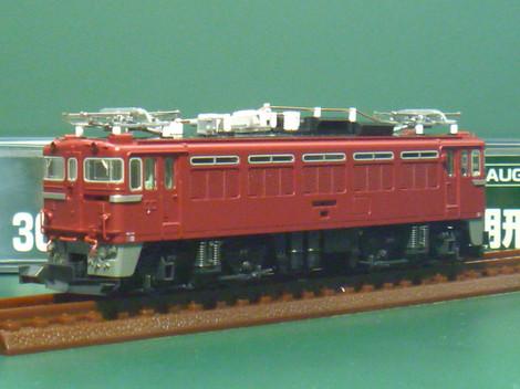 P1060964