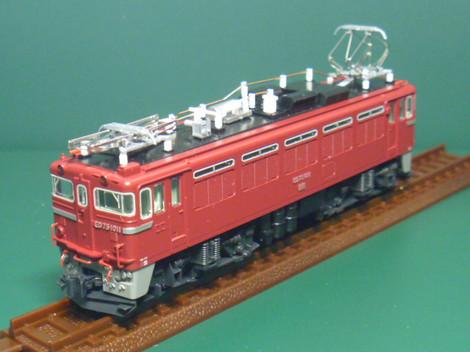 P1060966