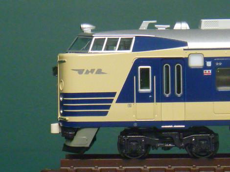 P1070056