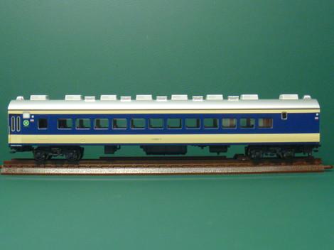 P1070065