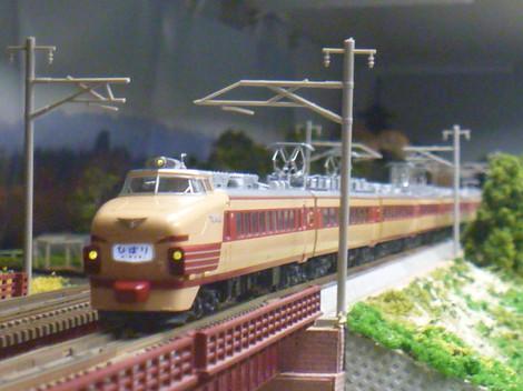 P1070127