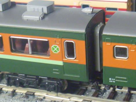 P1070155