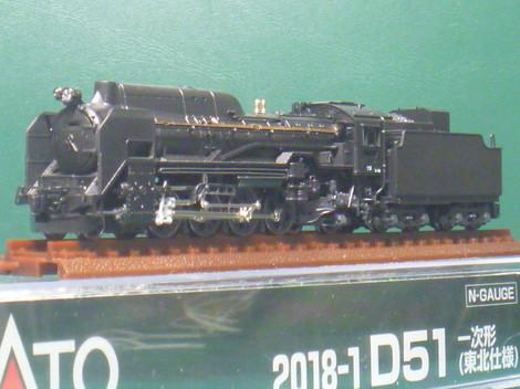 P1070171