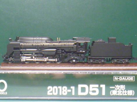 P1070174
