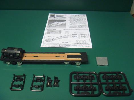 P1070269