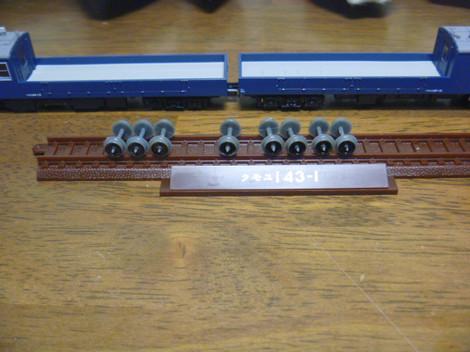 P1070296