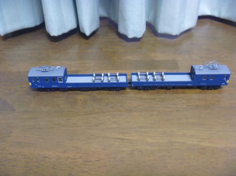 P1070300