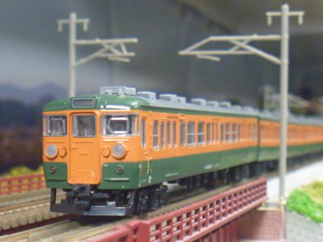 P1070342