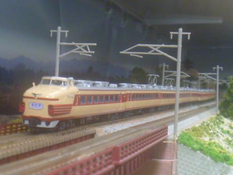 P1070359