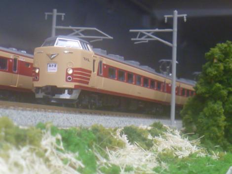 P1070366