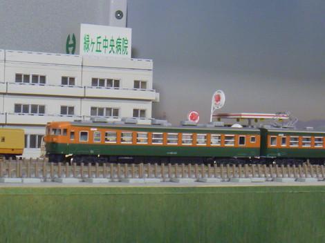 P1070453