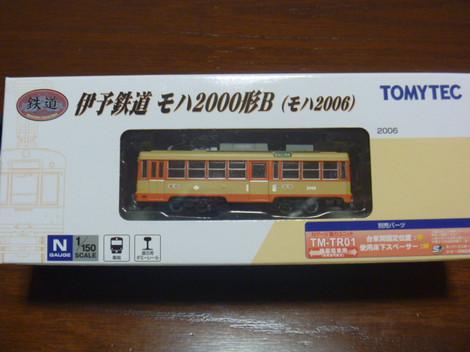 P1070506