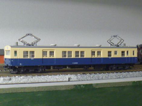 P1070483