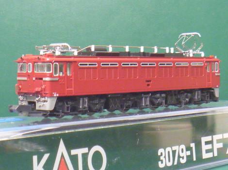 P1070618