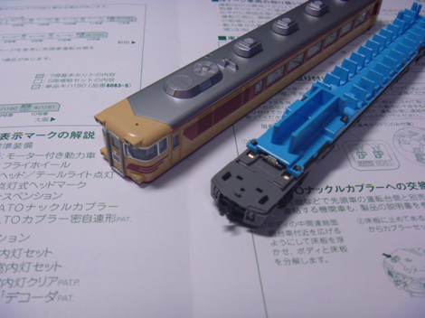 P1070638