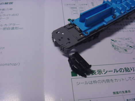 P1070639