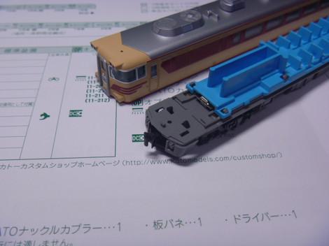 P1070642