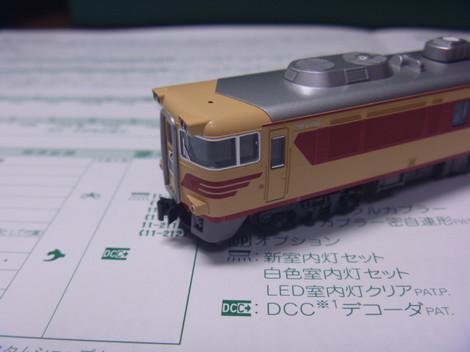 P1070643