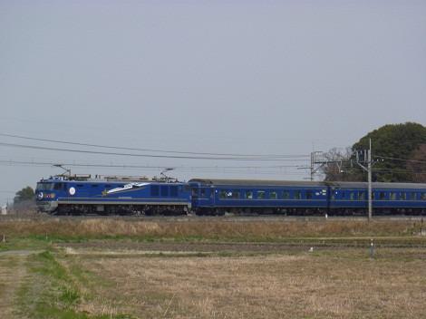 P1070661