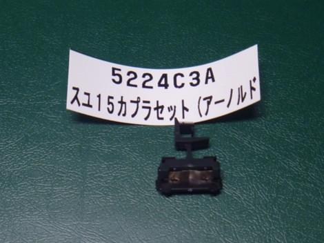 P1070708