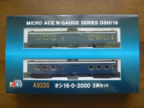 P1070805
