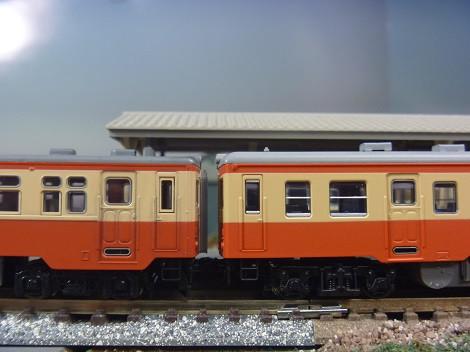 P1070888