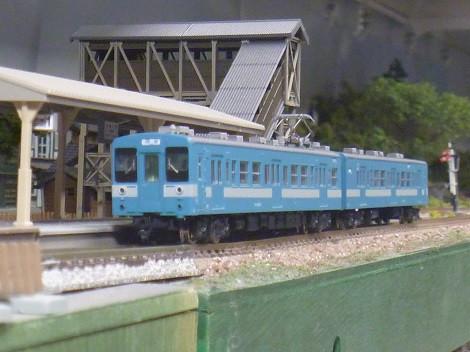 P1070939