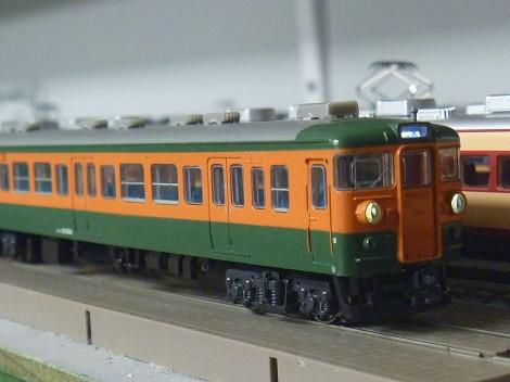 P1070958