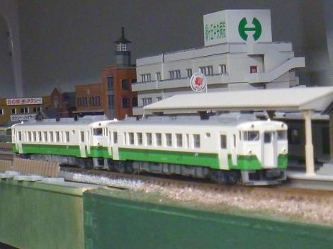 P1080003