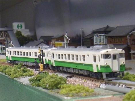 P1080008