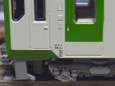 P1080054