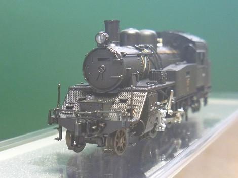 P1080072