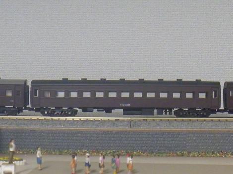 P1080125