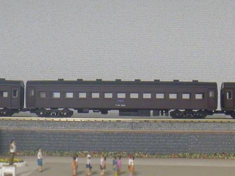 P1080126
