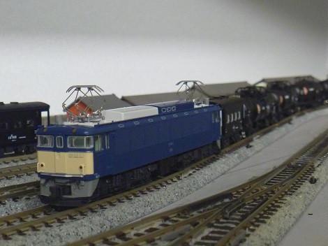 P1080133