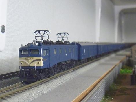 P1080134