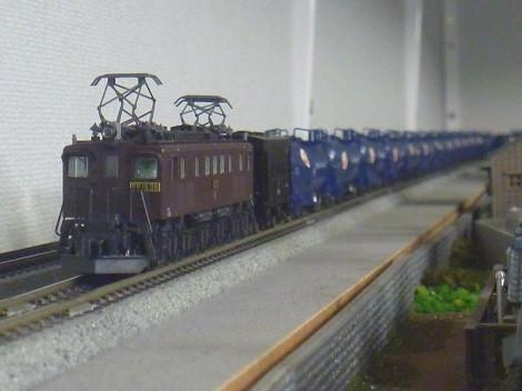P1080150
