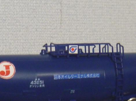 P1080151