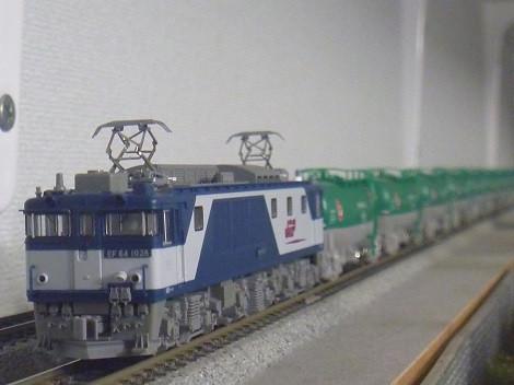 P1080154
