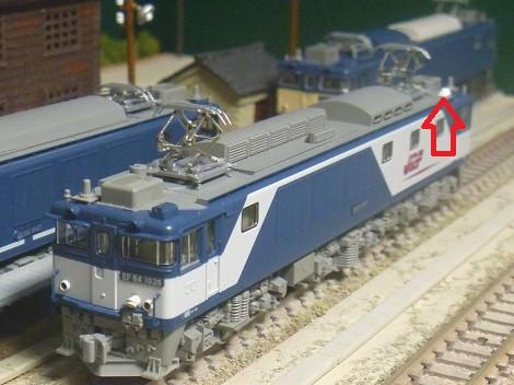 P1080161