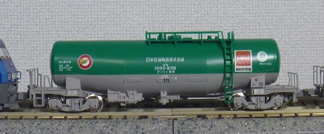 P1080169