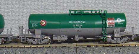 P1080170