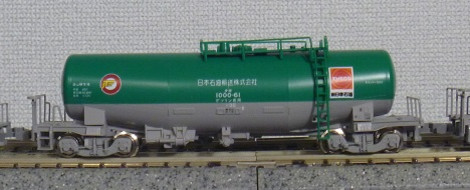 P1080171