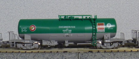 P1080172