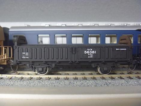 P1080179